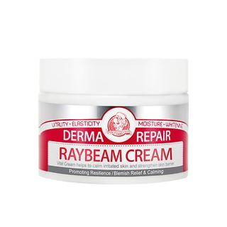面霜 Derma Repair Raybeam Cream(50ml)