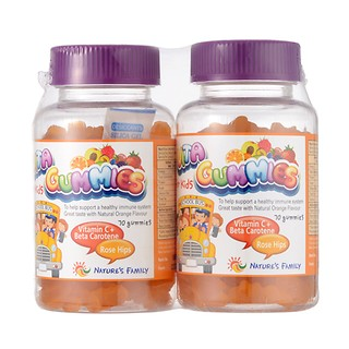 Kids Vitamin Gummy 70X2