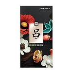 RYO HWAYUNSENG GRAY HAIR COVER CREAM 3.0 (BLACK BROWN)
