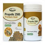 Propolis Premium Gold 2,500mg (antioxidant, immunity) 240 capsules