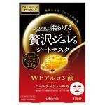 黄金啫喱面膜 HA(玻尿酸) 3片