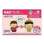 SOUTHEAST ASIA 8DAYS SIM CARD (Unlimited Data Usage)