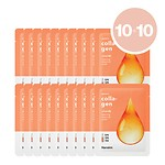 VITAL 40 LAYERING AMPOULE MASK_COLLAGEN 10+10