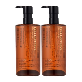 Ultime8 Sublime beauty cleansing oil duo set