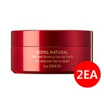 (2EA)ROYAL NATURAL 24K RED GINSENG EYE GEL PATCH 60SHEETS*2