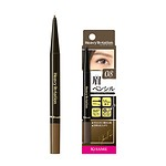 #08 ASH GRAY / HEAVY ROTATION EYEBROW PENCIL 0.09g