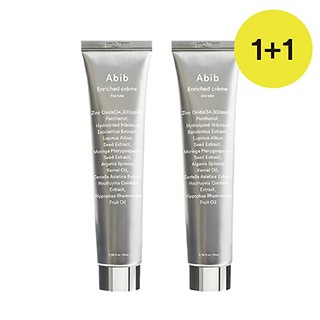 ENRICHED CREAM ZINC TUBE 70ml