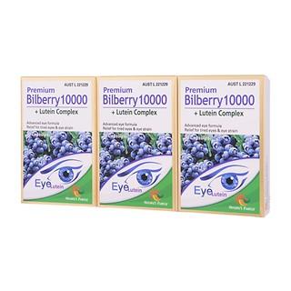 Premium Bilberry Lutein