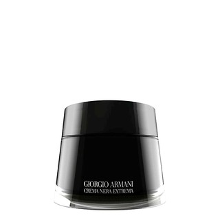 CN EXTREMA CREME LEGERE POT 50ml