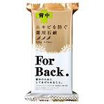 Soap For Back 135g