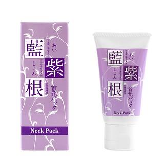 Indigo and Lithospermi Neck Pack 30g