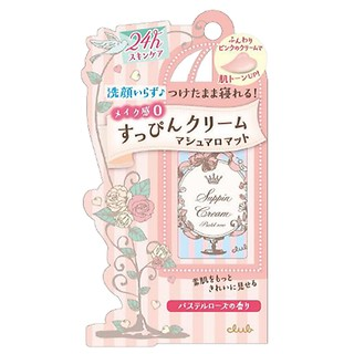 #Fragrance of Pastel Rose / SUPPIN CREAM 30g