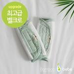 温和竹子婴儿背带枕_绿色
