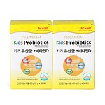 KIDS LACTIC ACID BACTERIA+VITAMIN D 2boxes (13TYPES PROBIOTICS+VITAMIN D+ZINC)