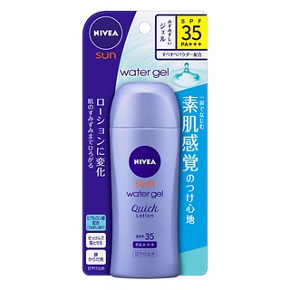 Protect Water Gel SPF35 80g