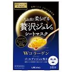 黄金啫喱面膜 CO(胶原蛋白) 3片