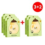 BOMBEE GREEN MASK 3+2
