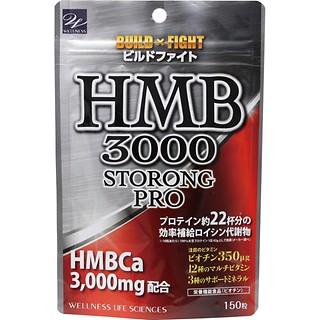 BUILDFIGHT HMB3000 STRONG PRO