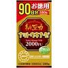 Natto power Nattokinase 2000FU