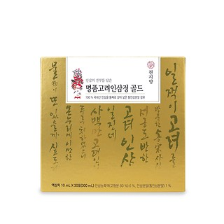 GORYEO RED GINSENG EXTRACT GOLD