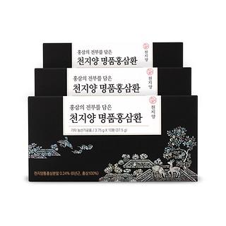 명품홍삼환(10환*3개)