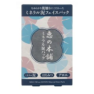 Mineral Doro Pack 100g