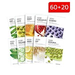 Gold Pouch (Real Nature Mask Sheets 60+20)