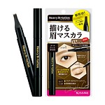 #02 NATURAL BROWN / HEAVY ROTATION COLOR & LINE COMB EYEBROW 2g