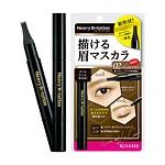 [临期商品  21年12月]#02 自然棕色 / Heavy Rotation 眉彩膏