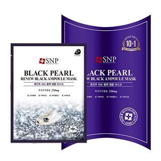 흑진주 리뉴 블랙 앰플 마스크 Ver.4 25ml*11매입