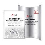 钻石美白精华面膜 Ver.4