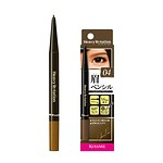 #04 NATURAL BROWN / HEAVY ROTATION EYEBROW PENCIL 0.09g