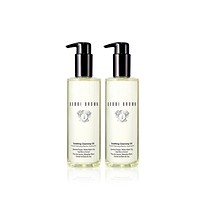 Soothing Cleansing Oil Duo (Reformulation)
