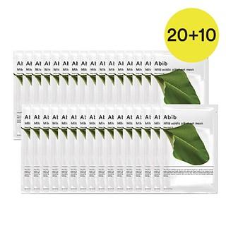 약산성 pH 시트마스크 어성초핏 20EA