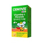 #MULTIVITAMINS / VITAMIN / Kids Multivitamin Mineral (Nutritional supplement for kids)