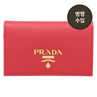 #FIERY RED / LEATHER CARD HOLDER