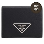 #BLACK / SMALL SAFFIANO LEATHER WALLET