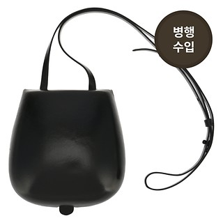#BLACK / LEMAIRE MOLDED TACCO BAG