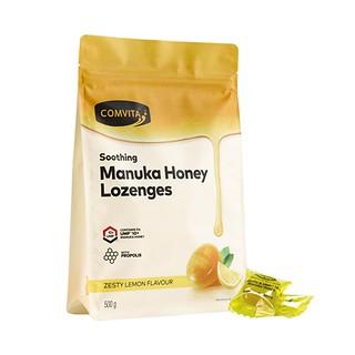 프로폴리스 & 마누카 허니 로젠지-레몬 500g